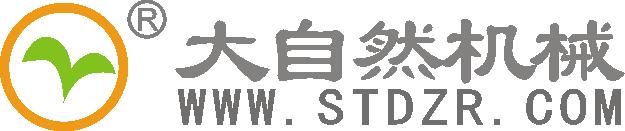 汕头市大自然包装机械厂有限公司
