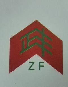 广州市海珠区富盛机械设备厂