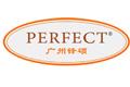 广州市锋硕厨房设备有限公司