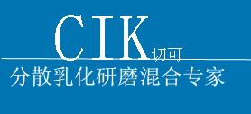 切可(上海)机械设备有限公司