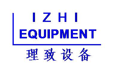 广州市理致机电设备有限公司