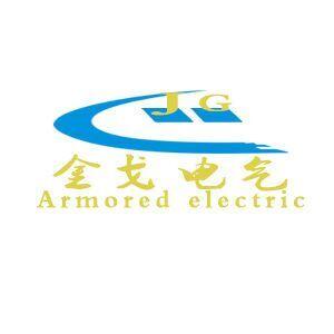 东莞市金戈电气科技有限公司