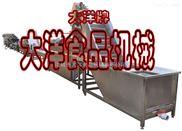 马铃薯加工设备、薯条机械、红薯片加工设备