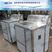 半自動洗桶機,大桶水灌裝線