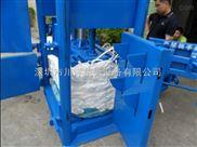 CYL-30-无纺布边料压缩打包机,立式无纺布边料打包机,纤维棉液压打包机