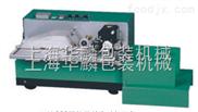 高速印字机