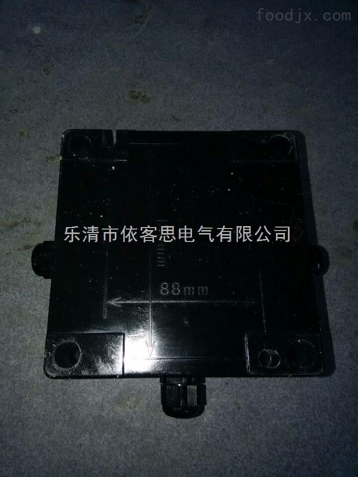 乐清依客思BJX8050-20/62防爆防腐接线箱/高强度黑色塑壳防爆接线箱