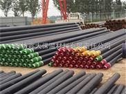 化工管道保温材料|化工管道保温直销价格