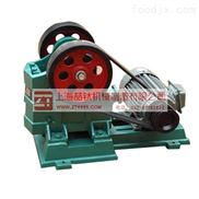 环保型XPC60*100颚式破碎机至优产品|XPC60*100颚式破碎机批发价格