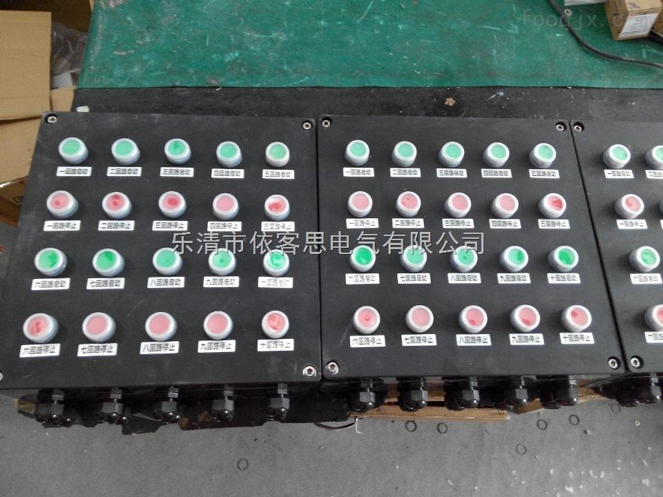 FCZ-B20G挂式三防控制箱/10套起停防水防尘防腐控制箱