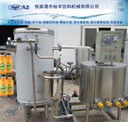 电加热盘管式杀菌机/1吨电加热饮料杀菌设备