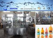 BBR-18-18-6-厂家生产果肉果汁包装设备 丨果粒果汁灌装生产设备BBR-1884