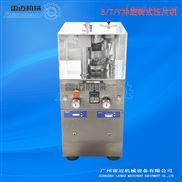 高速不銹鋼旋轉式多沖壓片機