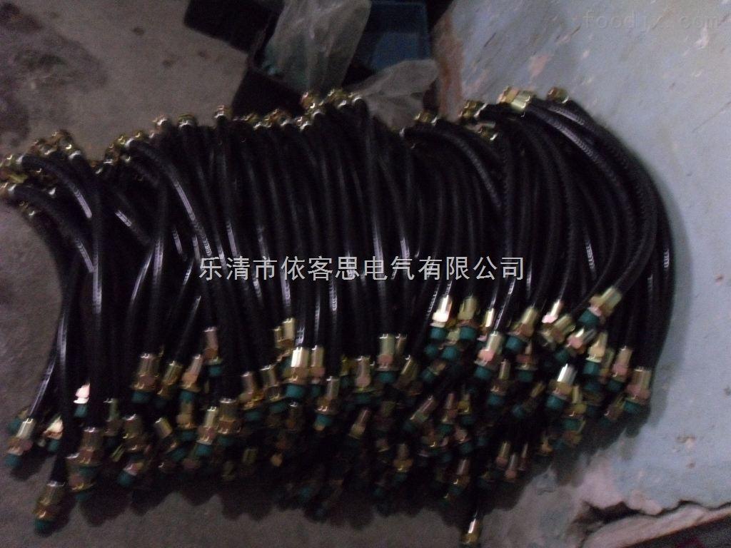 BNG-20*500黑色PVC防爆挠性管/订做优质防爆挠性连接管