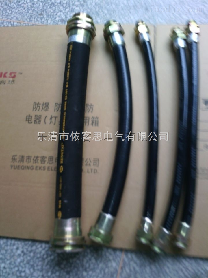 防爆穿线管BNG-32*1000/黑色橡胶防爆穿线管