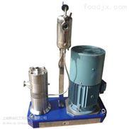 高速原味保鲜剂高剪切乳化机