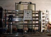 纯净水制取设备 生产纯净水的设备
