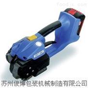 手提電動ORT200/250充電打包機