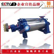 1000KW水泵厂家D450-60*9价格 三昌泵业CCTV认证