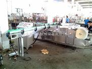 直线式全自动对夹式洗瓶机生产线