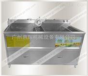 洗菜机-双缸洗菜机