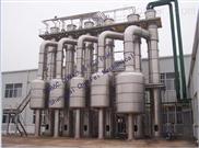 供应降膜蒸发器