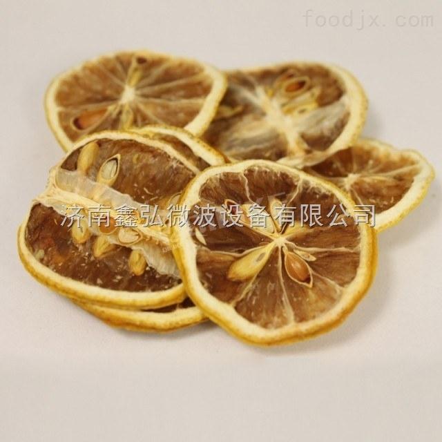 柠檬茶烘干设备结构