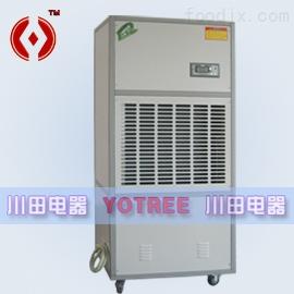 YCG-12S-耐高温除湿机 木材烘干机 山东木材干燥机 工业烘干机设备厂家