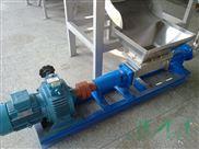 TG-不锈钢强制喂料泵/输送泵