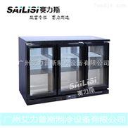 赛力斯3门黑色吧台柜 桌上型展示冷柜 陈列冰柜
