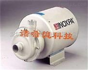 西班牙INOXPA卫生泵