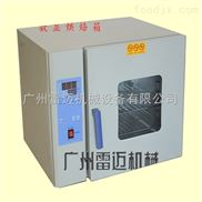 廣州小型電熱恒溫干燥箱價格