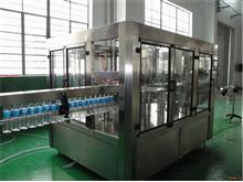 CGF全自动瓶装苏打水生产线