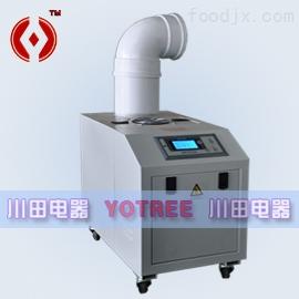 YC-06C-川田工业加湿机 超声波工业加湿器 食用菌增湿器 环境增湿设备
