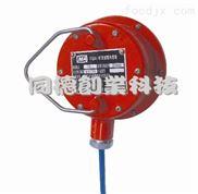 矿用烟雾传感器ZJ-GQL0.1