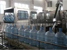 QGF全自动五加仑大桶矿泉水灌装机