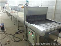 专业生产红外线式、网带式、货柜式烘干机首选胜阳科技
