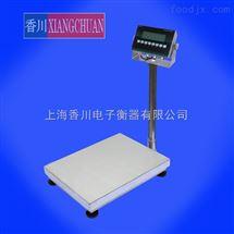 TCS-XC-EX60公斤不銹鋼防爆臺秤制藥廠