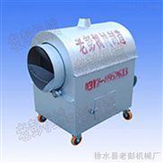 北京干果炒貨機規格-50斤小型板栗炒貨機