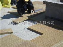 外墙岩棉板;岩棉保温板厂家