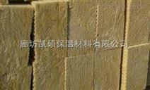 发泡岩棉保温板直销厂家
