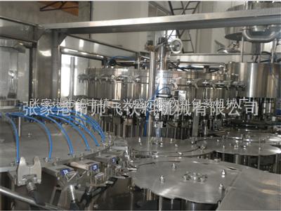 DGCF系列碳酸饮料三合一灌装机