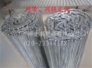 齐全-金属网带网链输送带金属筛网