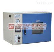 【真空烘箱】_DZF-6210真空烘箱_真空干燥箱價格