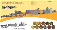TSE系列供应全自动油炸粟米条生产设备