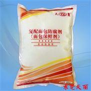 福建厦门面包保鲜剂,面包防腐剂,食品防腐保鲜剂厂家
