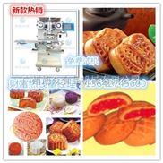 广州旭从食品机械有限公司 月饼自动包馅机 厂家zui新报价