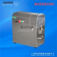 广州小型电动甘蔗榨汁机价格