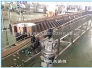 RCGF-饮料机械生产厂家