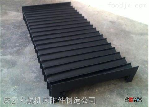机床防水风琴式防护罩出售